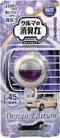 ST Освежитель воздуха для автомобильного кондиционера, корпус «жемчужный», с ароматом белых цветов, 3,2 мл.