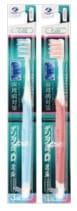 """Dentalpro """"W Merit ZigZag - Двойное преимущество"""" Зубная щетка с компактной головкой с комбинированными щетинками в 4 ряда, средней жесткости, блистер 1 шт."""
