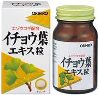 Orihiro Гинко Билоба + Элеутерококк, 240 таблеток.