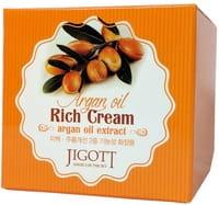 JIGOTT «Argan Oil Reach Cream» Насыщенный крем для лица с аргановым маслом, 70 мл.