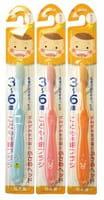 """Create """"Dentfine Tapered"""" Зубная щётка с компактной чистящей головкой и тонкими кончиками щетинок, жёсткая, для детей 3-6 лет, 1 шт."""
