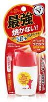 """OMI BROTHER """"Sun Bears"""" Водостойкое увлажняющее солнцезащитное молочко для лица и тела, с экстрактом шлемника байкальского, с нежным ароматом грейпфрута, SPF50+ PA++++, 30 гр."""